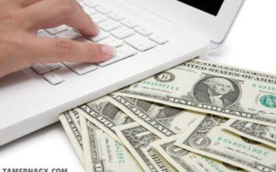 هل الربح من الانترنت حقيقة ؟
