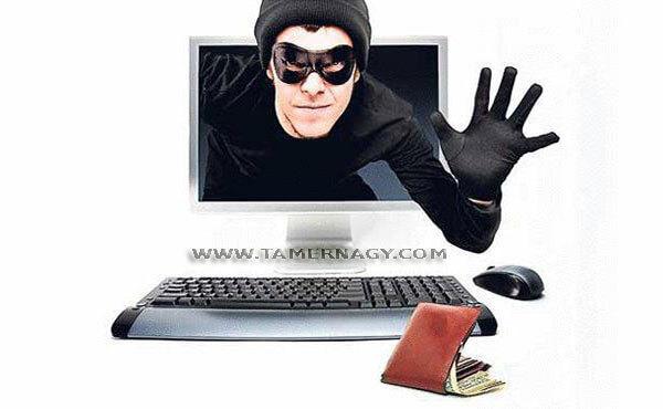 النصب الالكتروني عبر الانترنت
